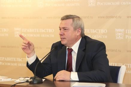 Губернатор: «Проведение игр ЧМ-2018 даст новые инвестиционные решения для развития Ростовской области»