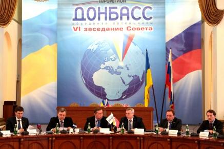 Василий Голубев предложил участникам еврорегиона «Донбасс» включить «зелёный свет» совместным инвестпроектам