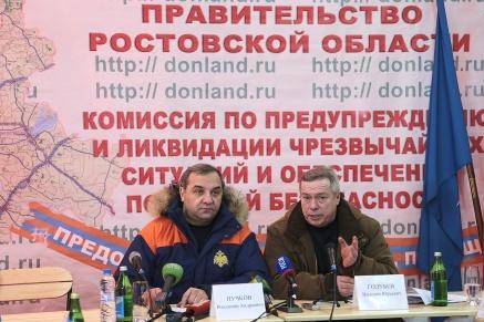 Василий Голубев: «Будет создана специальная группировка по оперативной ликвидации ЧС на дорогах области»