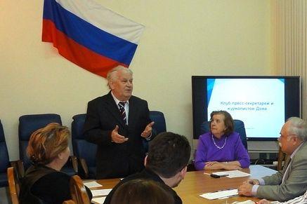Смирнов Владислав Вячеславович был частым и желанным гостем клуба пресс-секретарей и журналистов Дона