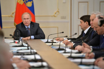 Заседание президиума Госсовета РФ провел Президент РФ Владимир Путин