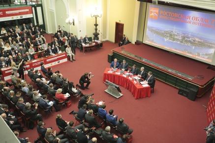 Презентация Ростовской области в ТПП РФ собрала представителей 23 стран