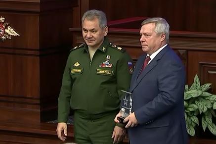 Министр обороны РФ отметил наградой Ростовскую область