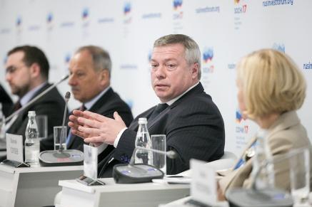 Василий Голубев на «Сочи-2017» рассказал о работе ТОСЭР «Гуково»